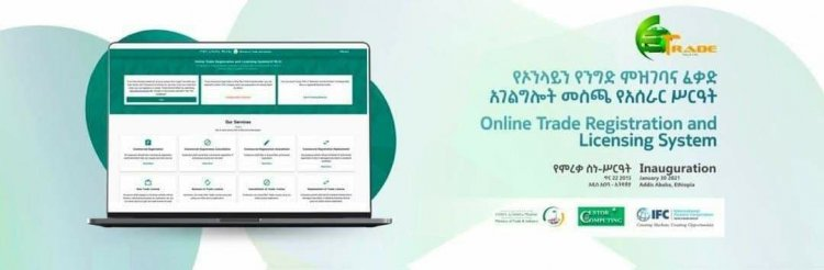 The Ethiopian Ministry of Trade and Industry  introduced online services in order to make its services easily accessible to its customers. Online Trade Registration and Licensing System